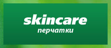 Skincare (Скинкеа), Киров