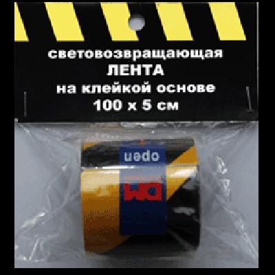 Фото Самоклеющаяся световозвращающая лента